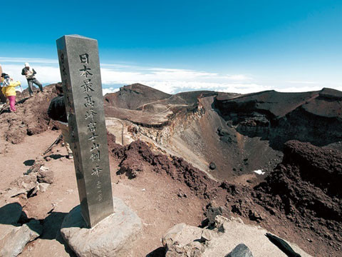 静岡県 富士山 【ファミリー限定】 富士登山 ☆ ガイド付き1泊2日ツアー(S2)