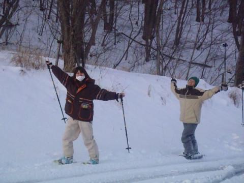 群馬県 みなかみ町 【土日祝日・4~6名様限定】 スノーシュー1日体験 ☆  雪の中を思いっきり歩こう!