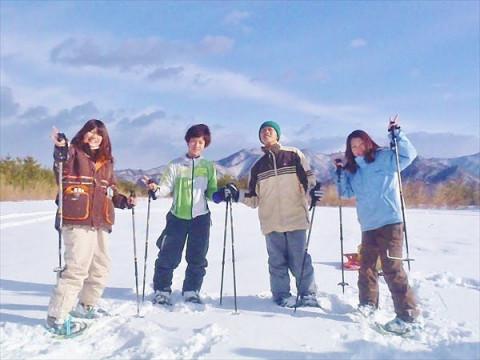 群馬県 みなかみ町 【平日・2~3名様限定】 スノーシュー1日体験 ☆  雪の中を思いっきり歩こう!