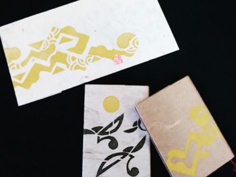 茨城県 常総市 友禅染体験 ☆ ブックカバー作り! いつも持ち歩く本に、粋なお洒落を ♪ お土産やプレゼントにもおススメ