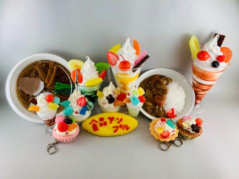 東京都 豊島区 食品サンプル体験「 大和サンプル製作所 第三工房」