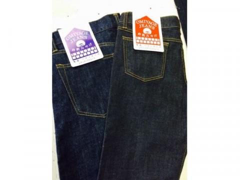 岡山県 倉敷市 ベティスミス・ジーンズ作り体験 ☆ ジーンズ発祥の地である「児島」で高品質のセルビッチスリムストレートジーンズを作ろう ♪