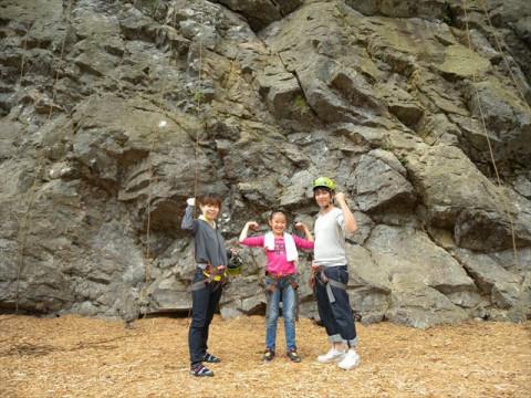 長野県 白馬村 【ロッククライミング】 白馬の天然岩を登ろう!☆ 手ぶらで参加OK!2人様以上・午後1時開始プラン