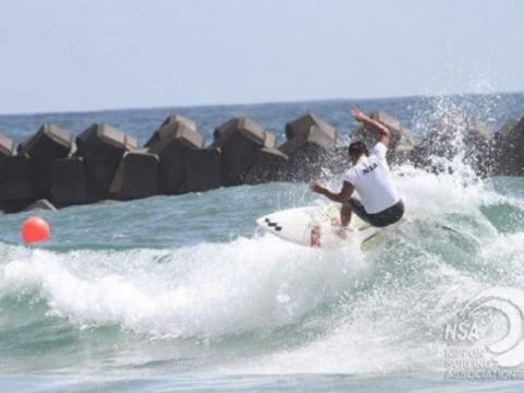 primus surf shop