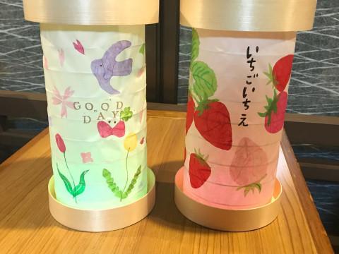 福井県 坂井市【 提灯作り】☆お好きな絵を描いたりスタンプや色紙をアレンジしてオリジナルの提灯を作ろう!ファミリー・カップルに大人気