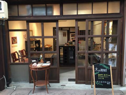 愛知県 瀬戸市【ハンドメイドボールペン作り体験(細軸)】☆ 木のボールペンを作りましょう!