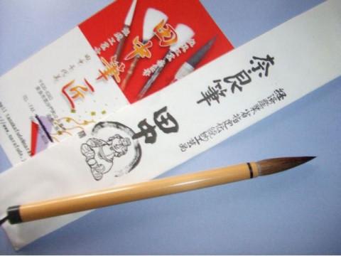 奈良県 奈良市 【奈良筆作り体験】 伝統工芸士から学ぶ! 奈良時代から続く筆作りの最終工程「穂首の仕上げ」を体験する!