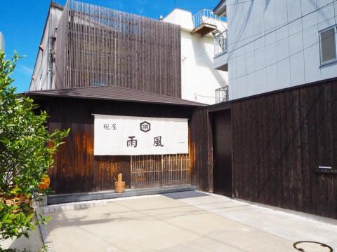 大阪府堺市 【味噌作り体験】 生の糀を使用 ☆ 330年の歴史を持つ糀屋が教える!日本のおいしい味には欠かせない調味料「お味噌」を自分で作る体験