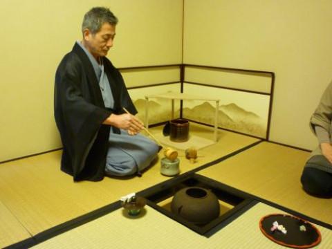奈良県 奈良市 【茶道体験】 6歳から・1人様でも参加OK!古都 奈良の茶室で趣のある茶会(濃茶)を体験してみませんか?