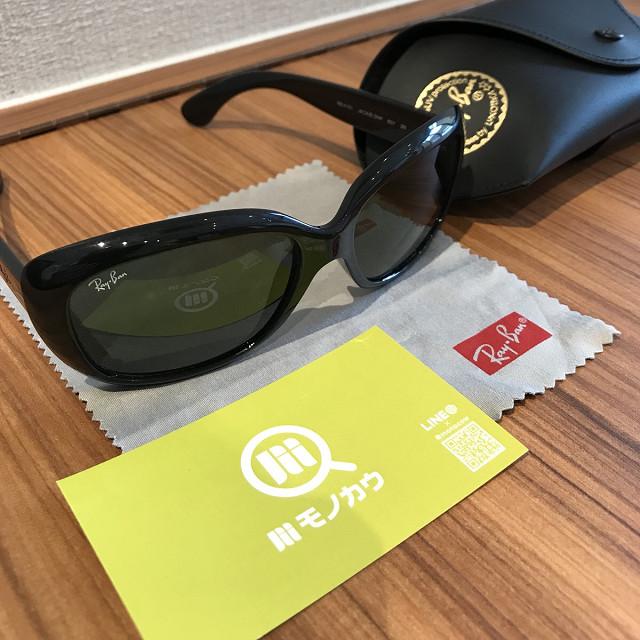 6f0772a3cc2d6 眼鏡・サングラスを大阪府の店舗で売るならおすすめ買取業者を60社比較 ...
