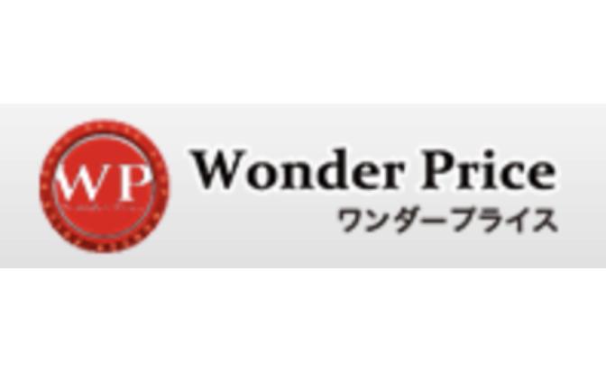ワンダープライスNEO札幌ススキノラフィラ店