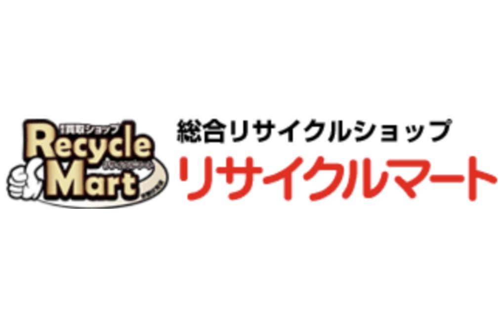 リサイクルマート堺三国ヶ丘店