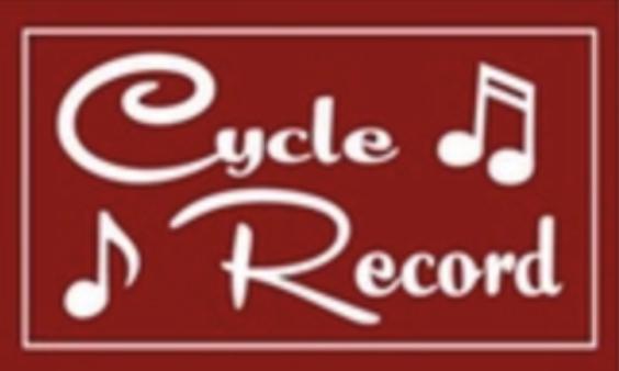 サイクルレコード