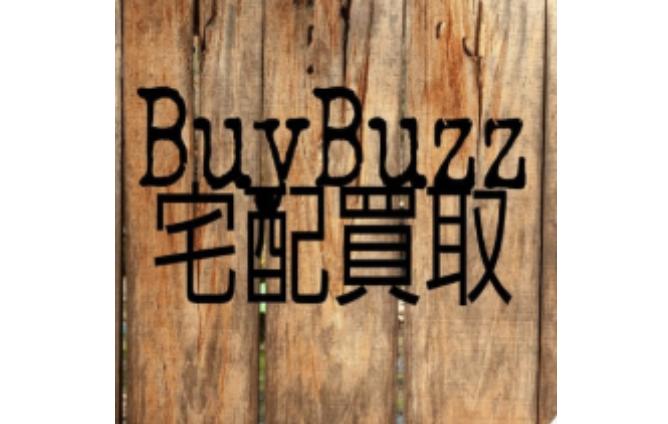 ブランド古着買取 BuyBuzz