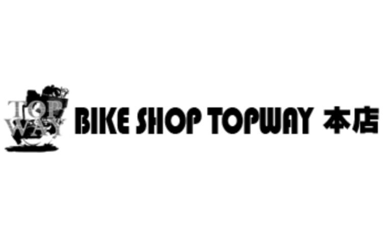 バイクショップTOPWAY