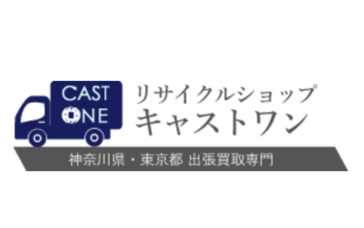 CAST ONE