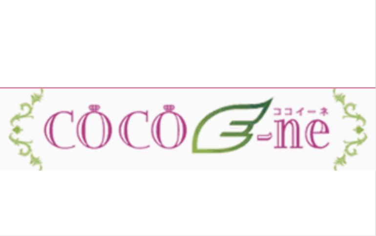 COCOE-ne(ココイーネ)