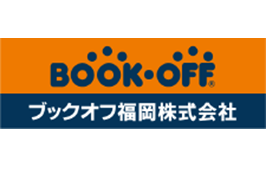 ブックオフ福岡株式会社