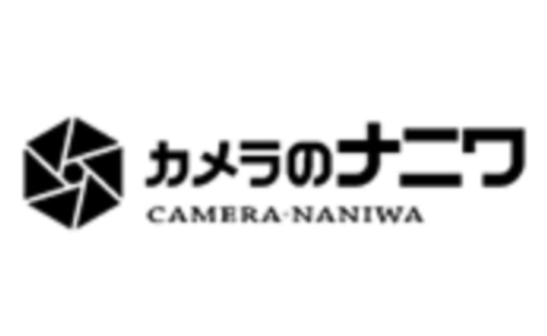 カメラのナニワ