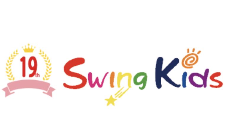 教材買取専門SwingKids