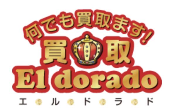 eldorado エルドラド