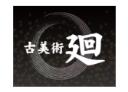 古美術廻(めぐる)