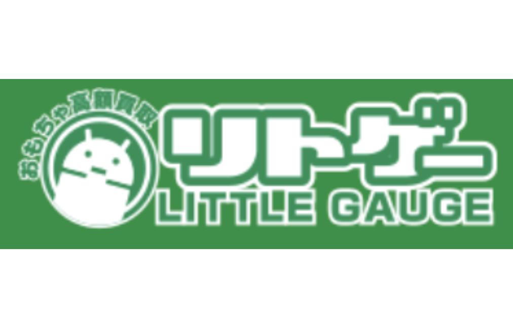 リトルゲージ(LittleGage)