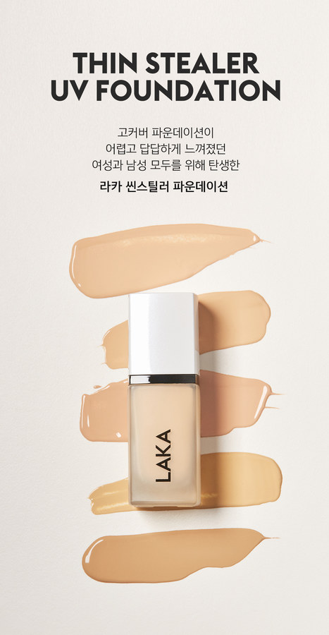 http://laka.co.kr/product/detail.html?product_no=52&cate_no=1&display_group=3