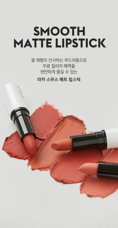 http://laka.co.kr/product/detail.html?product_no=54&cate_no=46&display_group=1