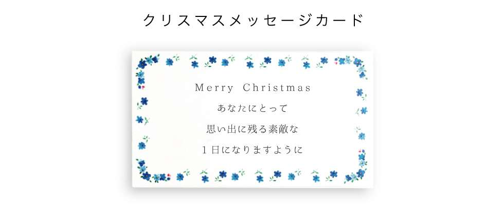 Christmas 2 a007c12a6d93634e481635784458996772a3268932cf48a357f5fb3a05f6fb40