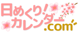 160x70rf sakura