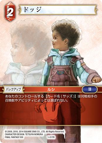 1-017R_jp
