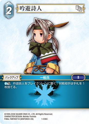 1-036C_jp