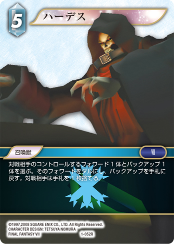1-052R_jp
