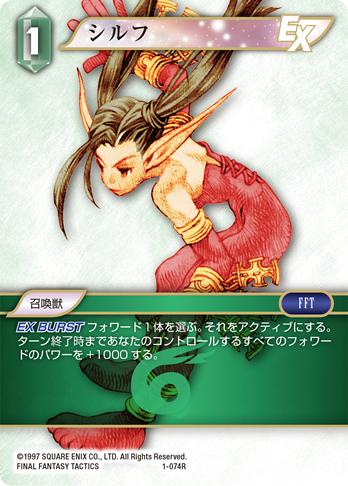 1-074R_jp