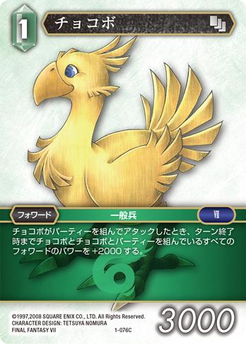 1-076C_jp