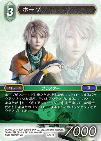 1-082R_jp