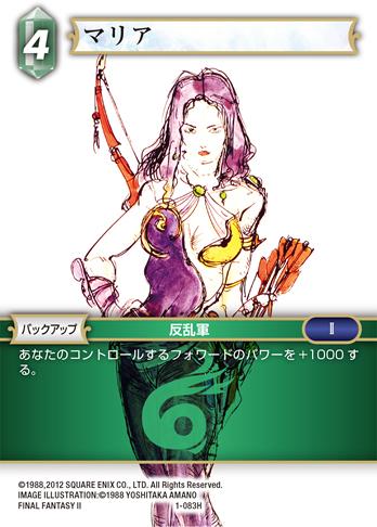 1-083H_jp