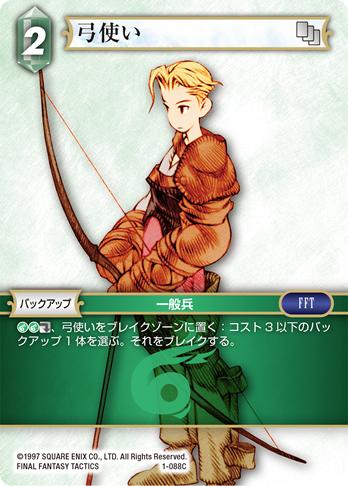 1-088C_jp