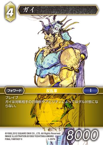 1-097H_jp