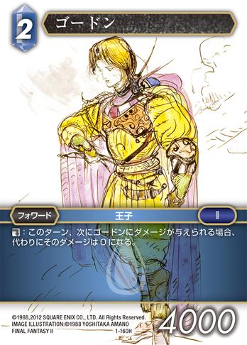 1-160H_jp