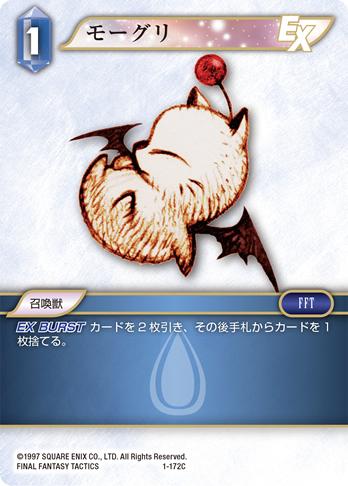 1-172C_jp