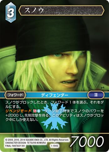 1-194S_jp