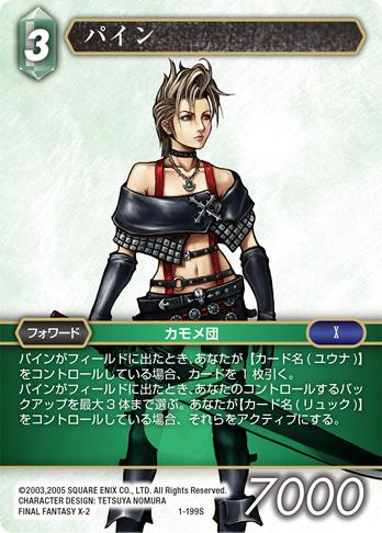 1-199S_jp
