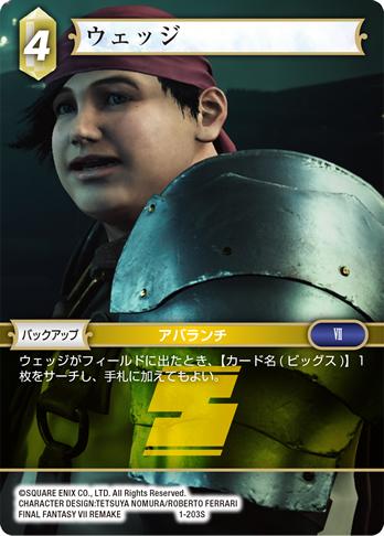 1-203S_jp