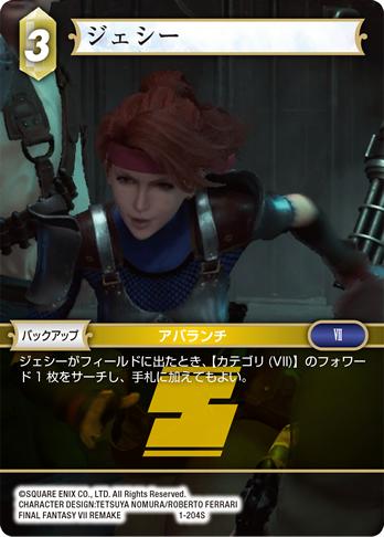 1-204S_jp