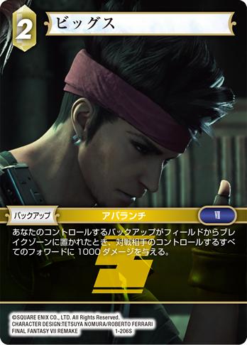 1-206S_jp