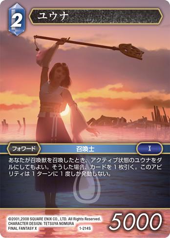 1-214S_jp