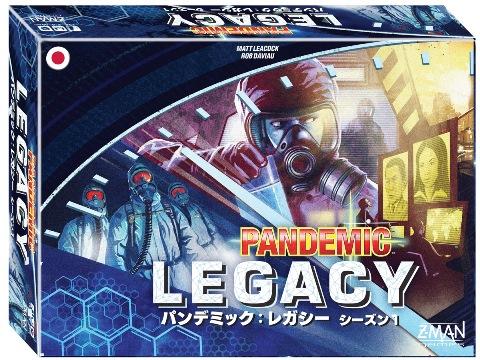3d_jp-pandemic-legacy-blue-small