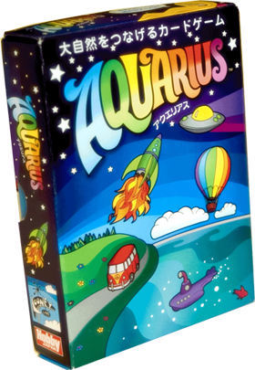 aquarius_box